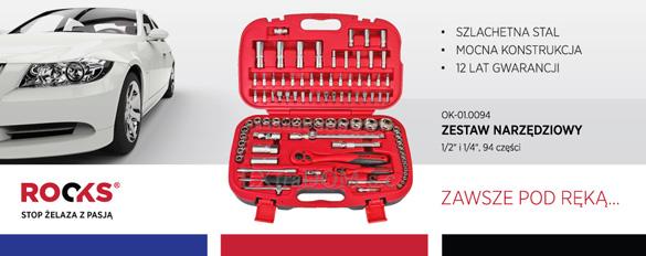 Rooks - narzędzia ręczne